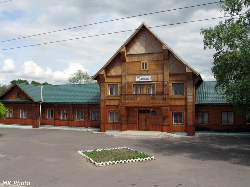 Вокзал Волочаевка-2