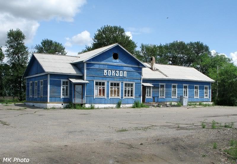 Вокзал Ленинск