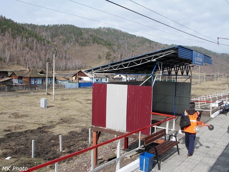 Платформа и навес для пассажиров на ст. Югачи