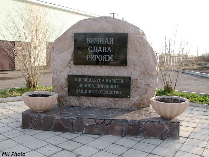 Памятник у вокзала Саянская