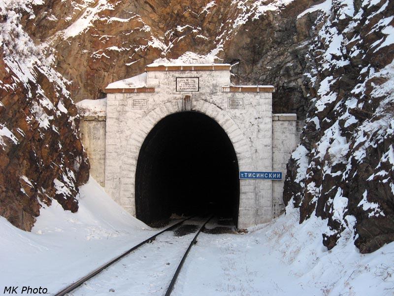 Южный портал Тисинского тоннеля