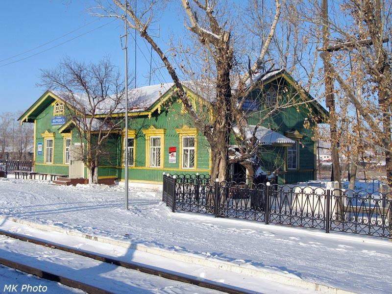 Вокзал Нерчинск