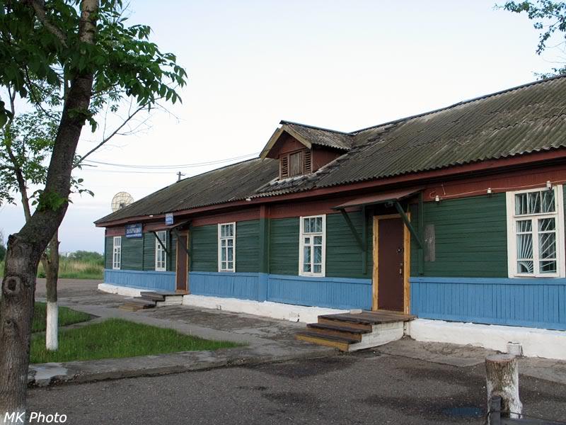 Вокзал Поярково