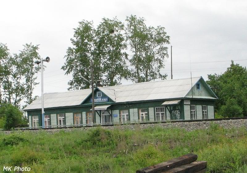 Вокзал Холодный Ключ