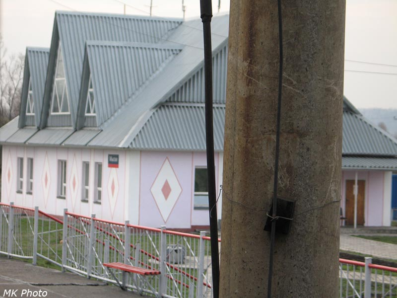 Вокзал Мыски