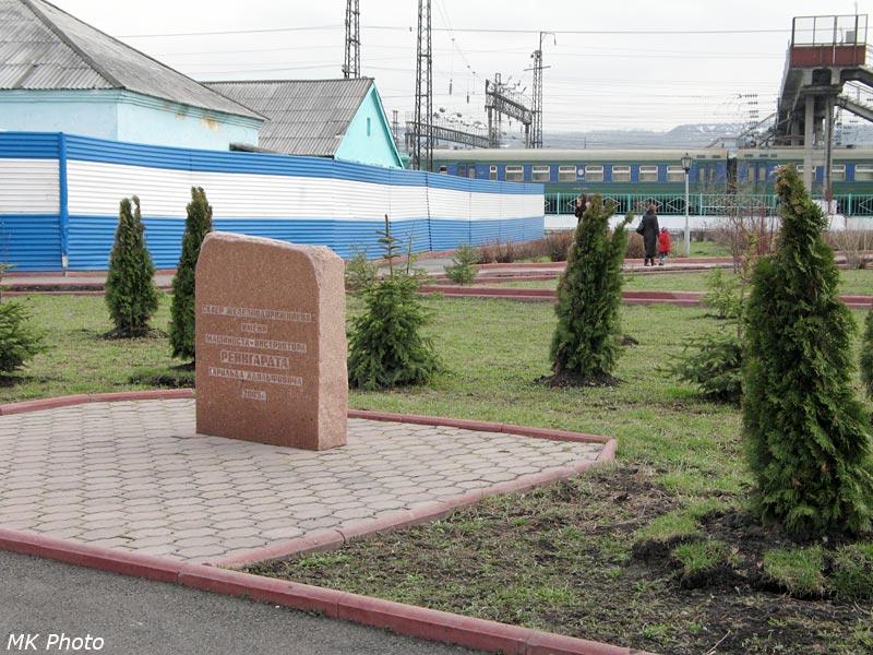 Сквер железнодорожников в Междуреченске