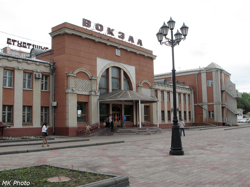 Вокзал Биробиджан