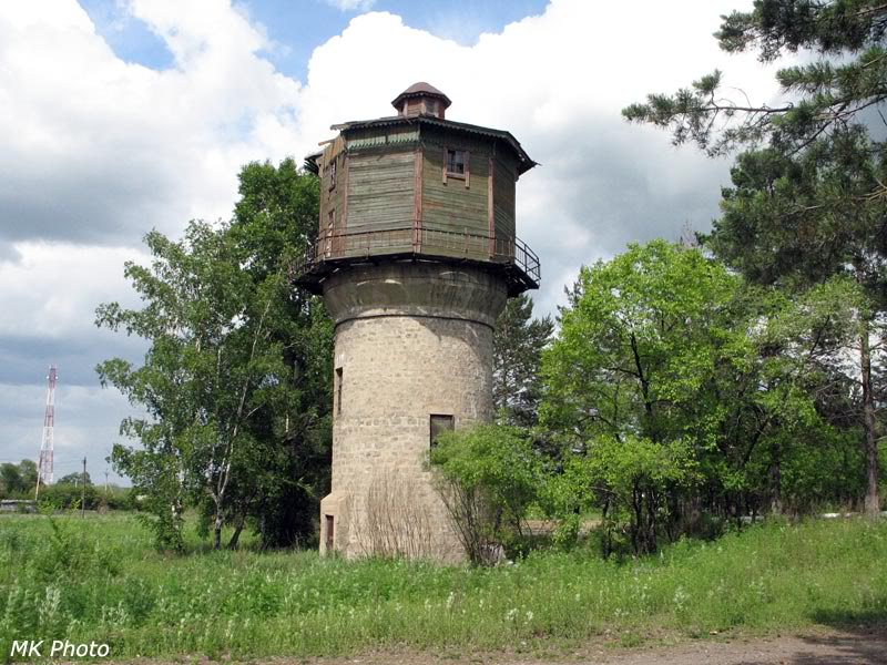 Водонапорная башня на станции Волочаевка-1
