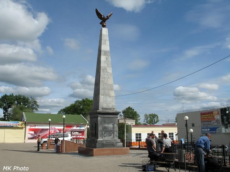 Памятник русскому солдату