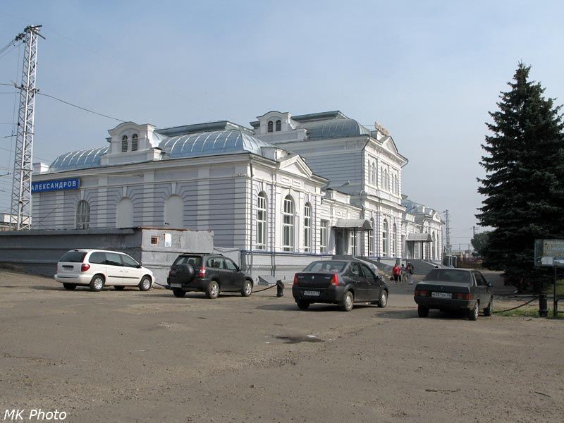 Александров-1
