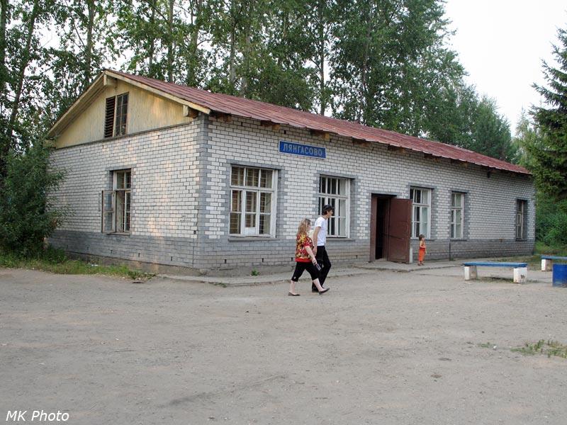 Лянгасово (вокзал у нечётного пути)