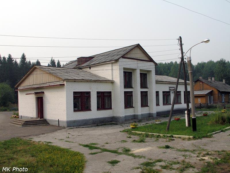 Чухломинский