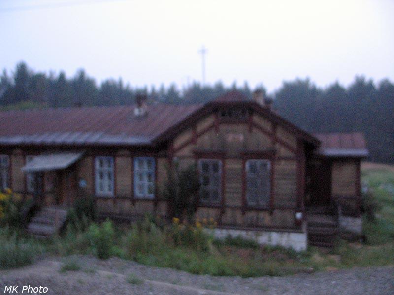 Бывший вокзал Мутница