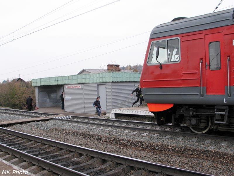 Пост Волга