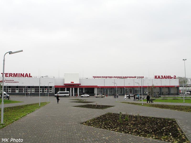 Казань-2