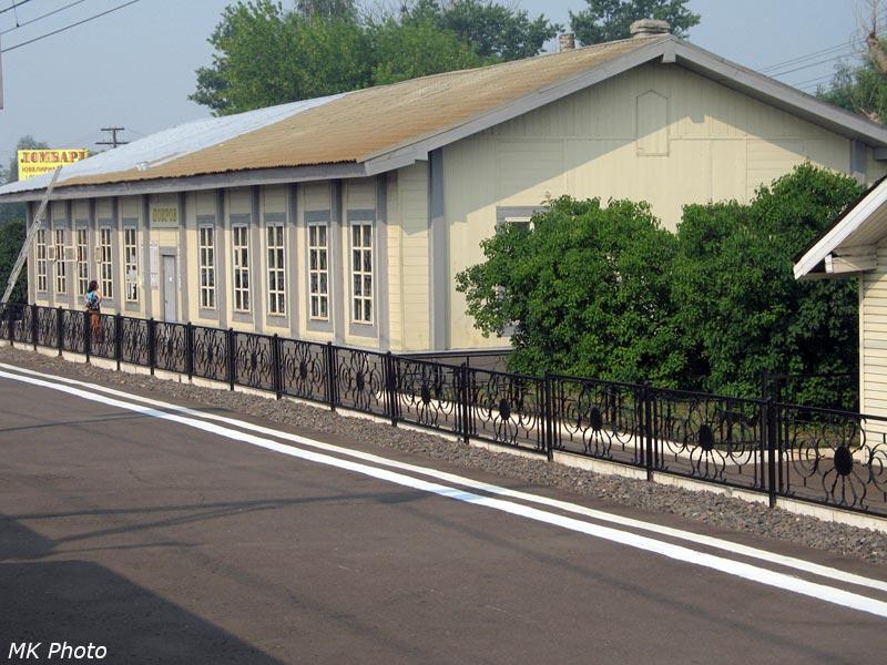 Ломбард в здании вокзала Покров