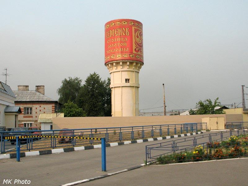 Хохломская водонапорная башня