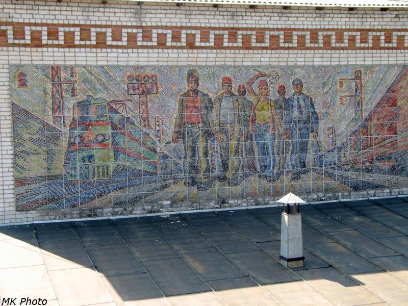 Мозаика на стене депо Шахунья