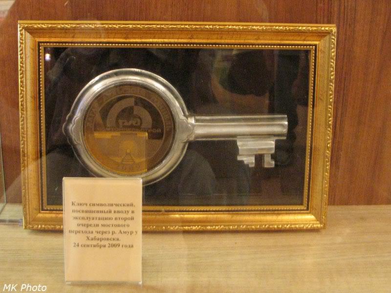 Символический ключ в честь открытия нового Лагар-Аульского тоннеля