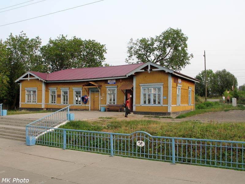 Чайковская