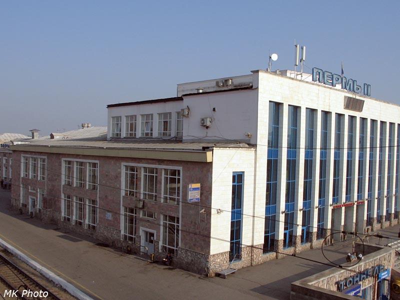 Пермь-2, вид с пешеходного моста