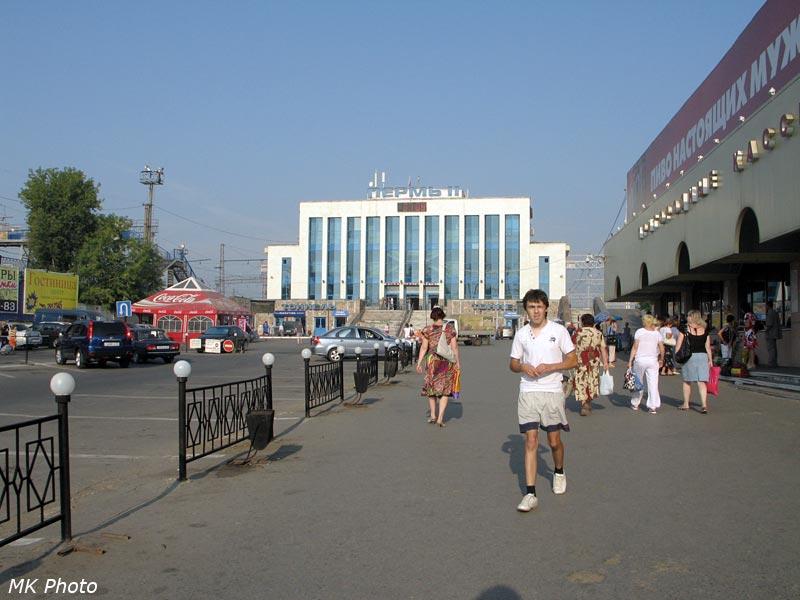 Пермь-2, вид с привокзальной площади