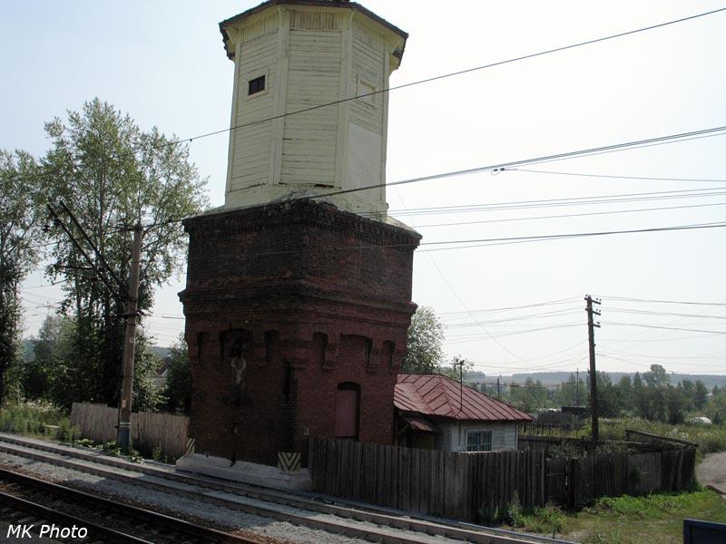 Водонапорная башня на ст. Косулино