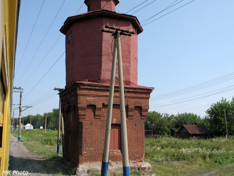 Водонапорная башня на ст. Аксариха