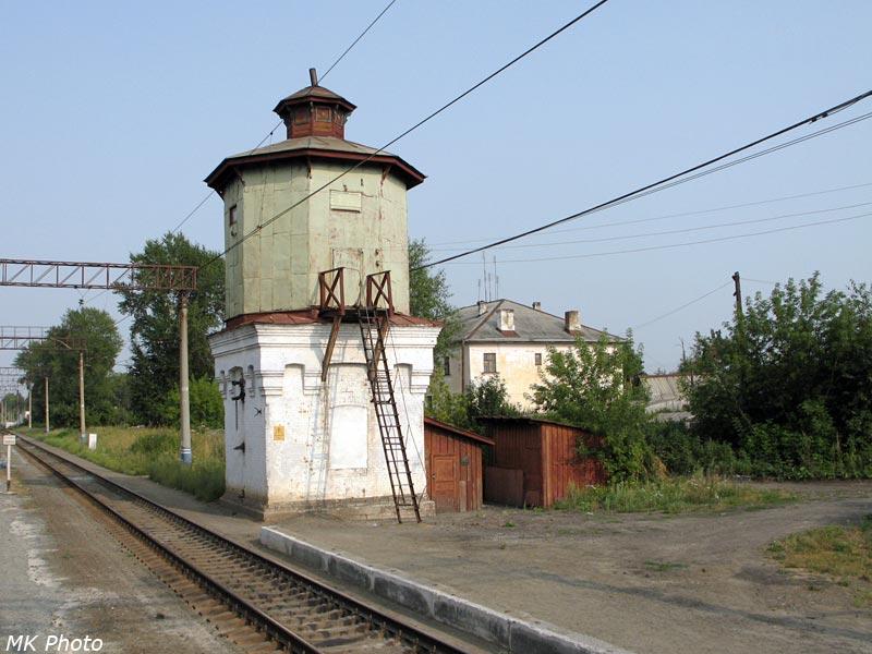 Водонапорная башня на ст. Тугулым