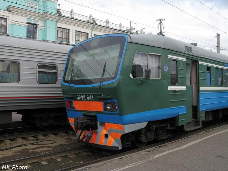 Электропоезд ЭР2К