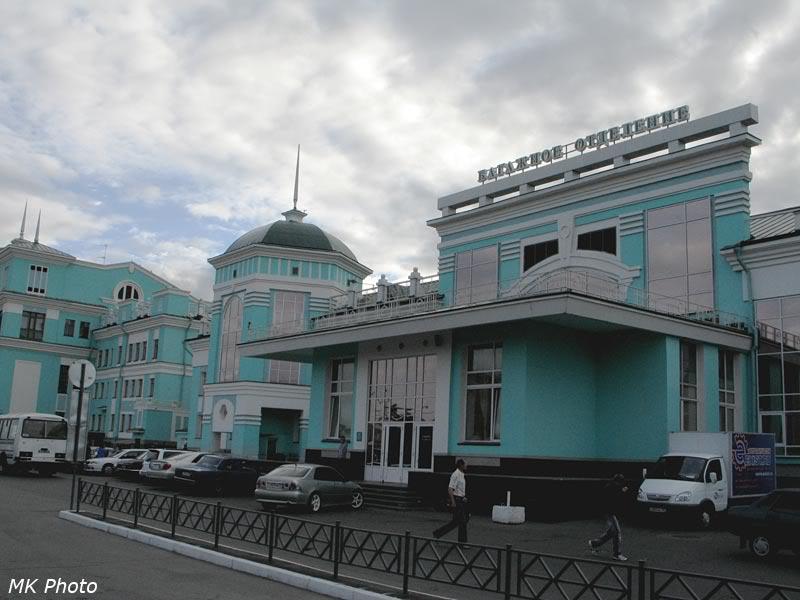 Багажное отделение вокзала Омска
