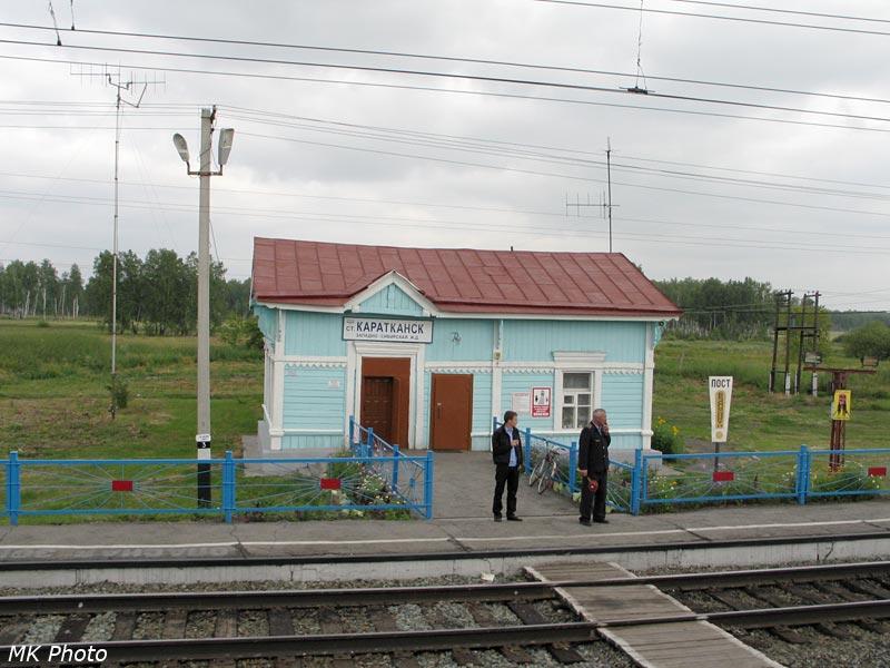 http://www.transsib.ru/Photo/Zsib/2857.jpg